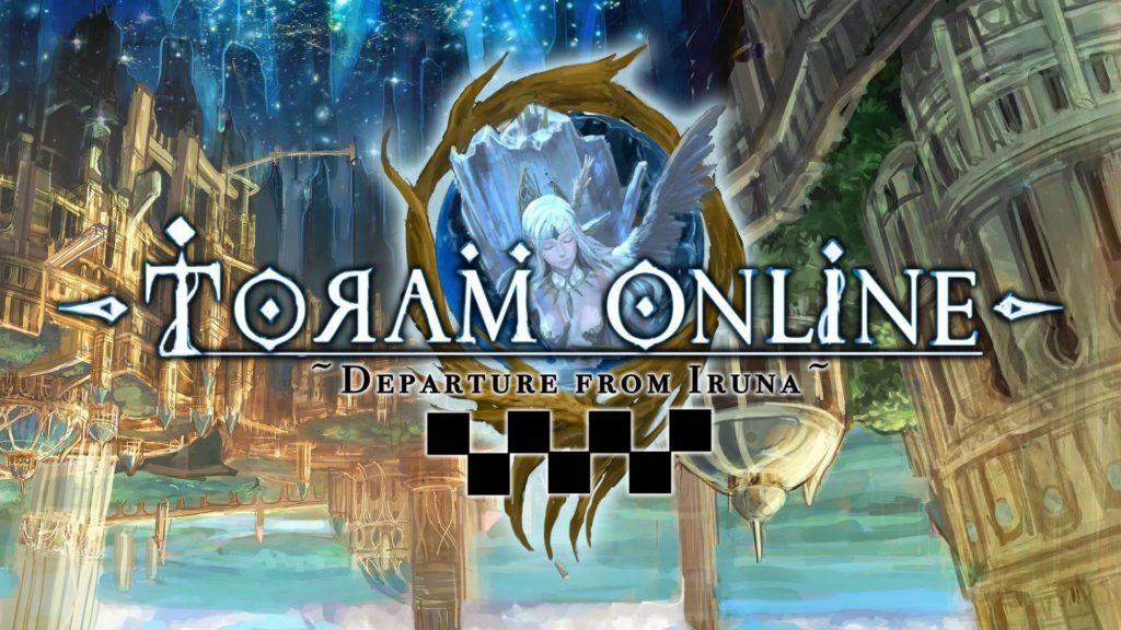 RPG Toram Online : Departure from Iruna